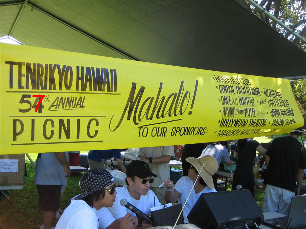 Annual Tenrikyo Picnic and Monthly Service Reminder