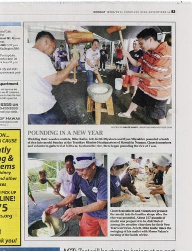 Dendocho Mochi Pounding Dec. 31, 2012 Star-Advertiser