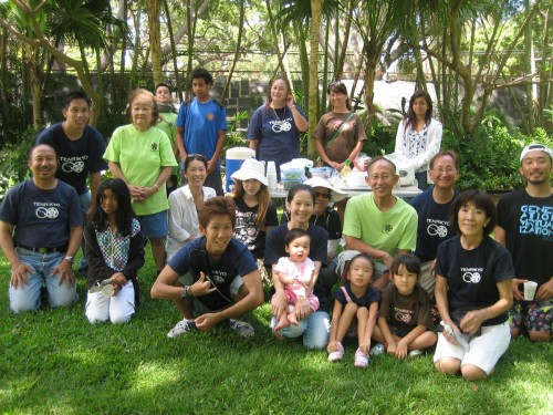 Hinokishin Day at Honolulu Zoo group photo 2013