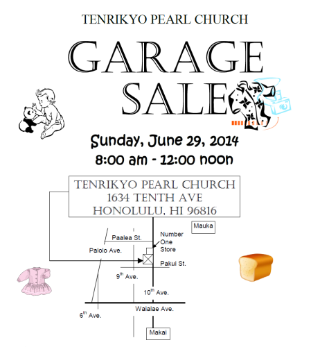 Garage Sale Flyer 2014