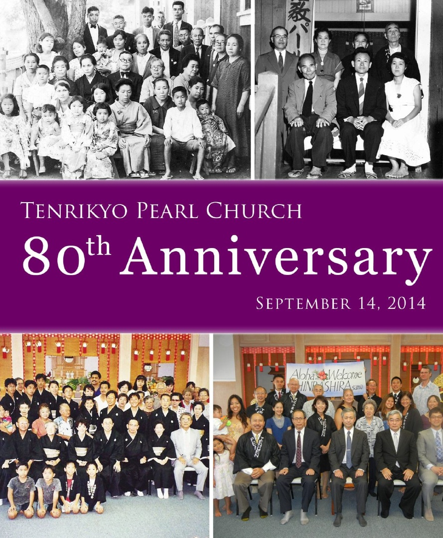 80th anniversary booklet tenrikyo pearl church