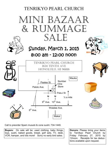 Mini Bazaar & Rummage Sale Flier 2015