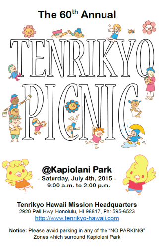 tenrikyo-picnic-2015-flier