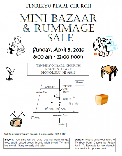 Mini Bazaar/Rummage Sale Flyer