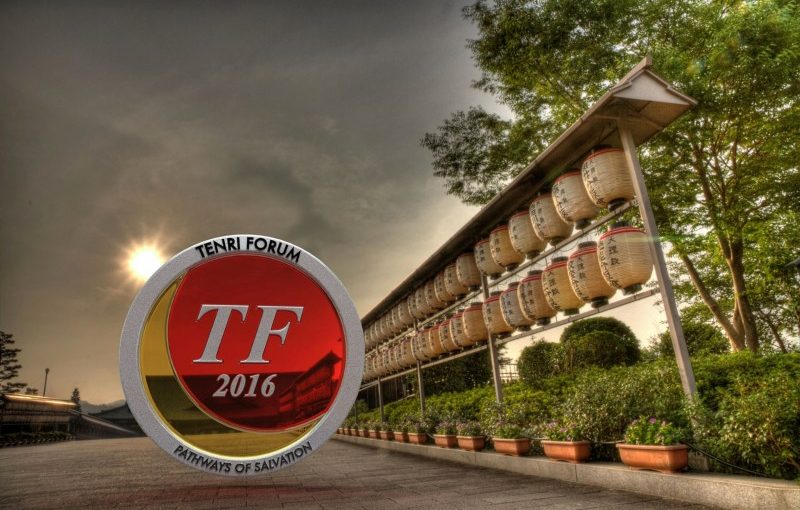 Tenri Forum 2016 Registration has Opened