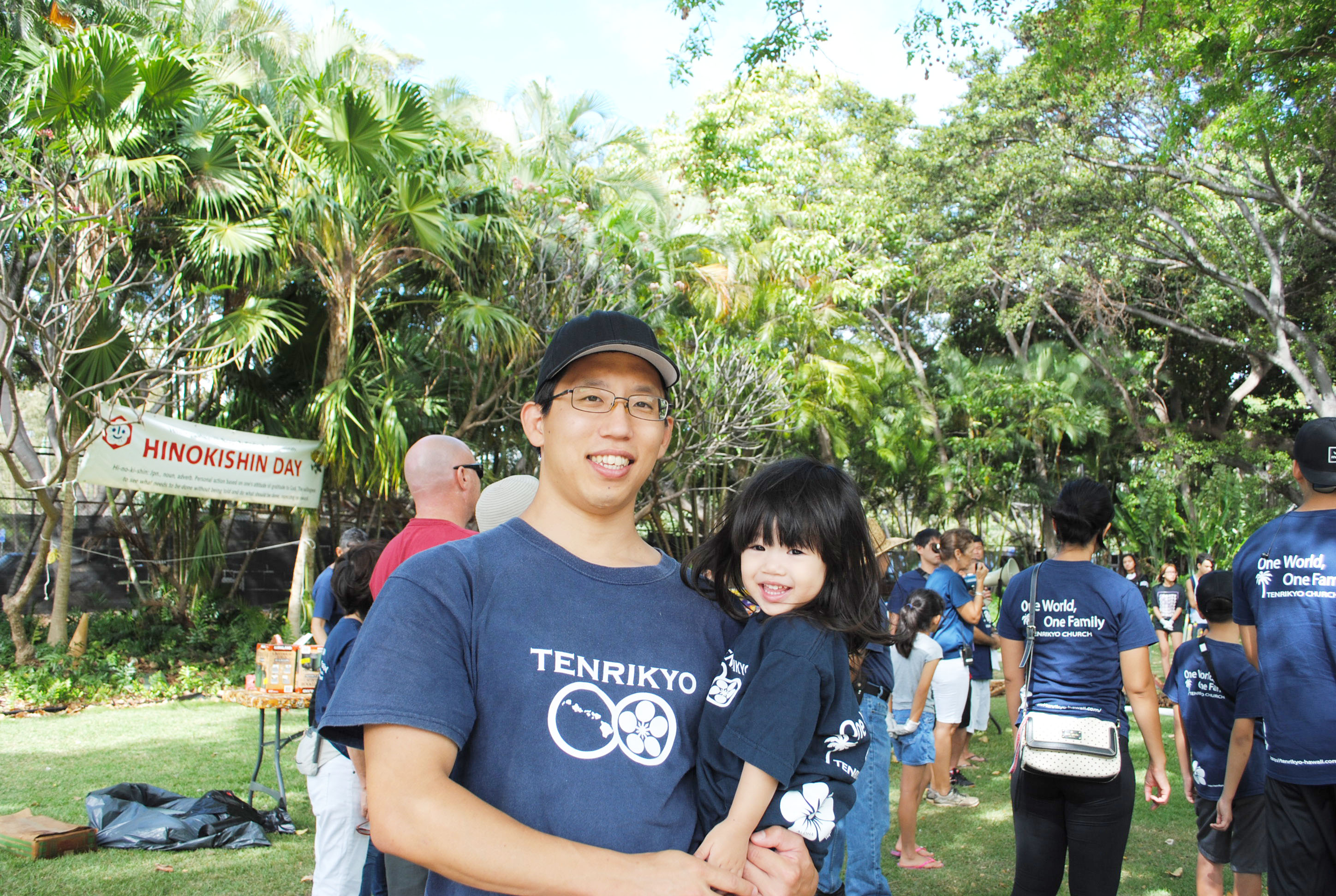 AllTenrikyo Hinokishin Day Honolulu Zoo 2016 Tenrikyo Pearl Church