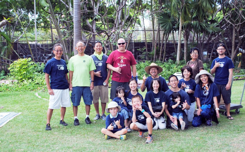 All-Tenrikyo Hinokishin Day @Honolulu Zoo 2016
