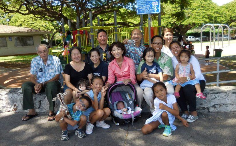 All-Tenrikyo Nioigake Day in Honolulu 2016